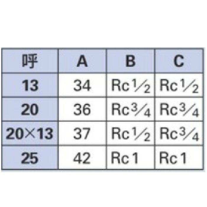 6127A-13 配管継手 ソケット(クローム) 13