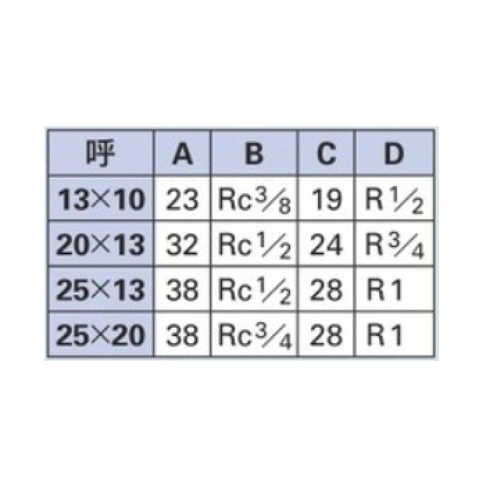 6167A-13X10 配管継手 ブッシング(クローム) 13×10