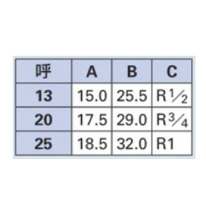 6168A-25 配管継手 プラグ(クローム) 25