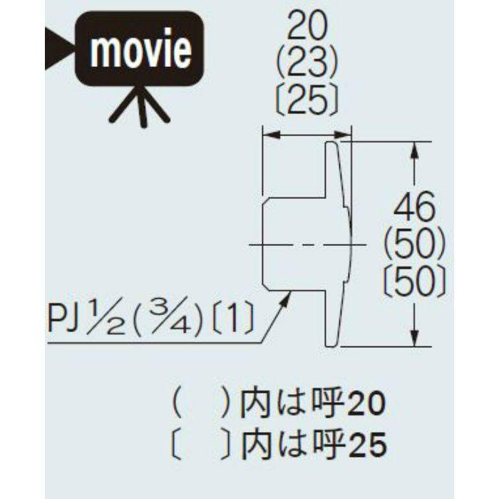 6136-20 配管継手 給水栓プラグB 20