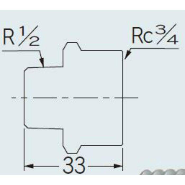 616-714-20 配管継手 ブッシング(クローム) 20