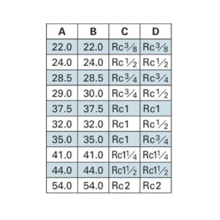 6125-25X20 配管継手 砲金エルボ 25×20