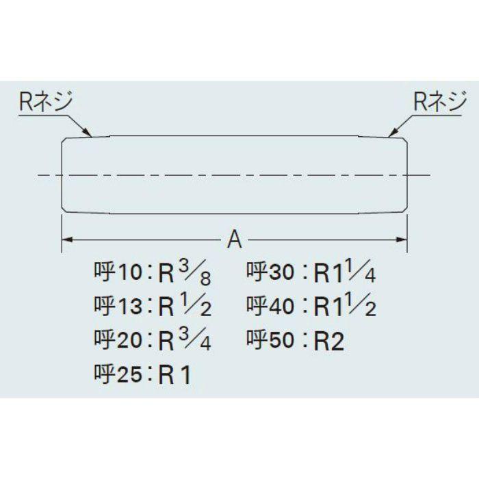616-608-75 配管継手 砲金長ニップル 25
