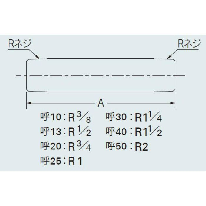 616-608-100 配管継手 砲金長ニップル 25