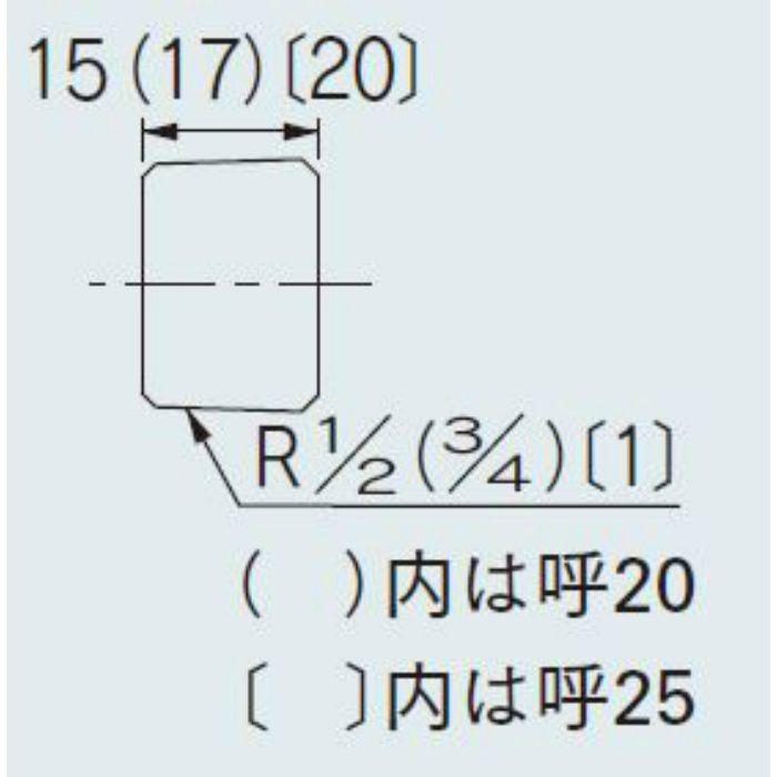 616-805-20 配管継手 砲金豆プラグ 20