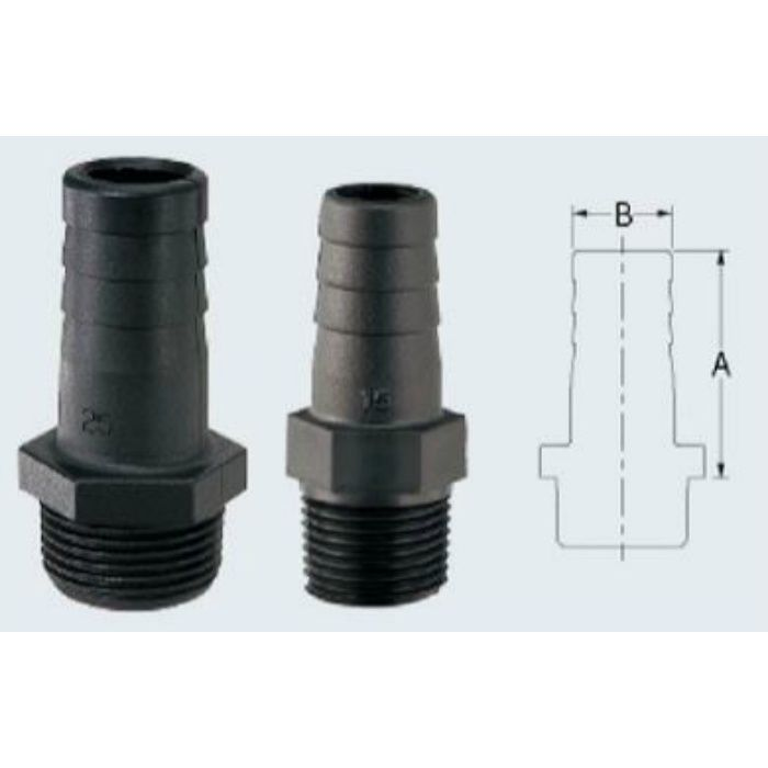 6497-20 配管継手 樹脂製ホースニップル