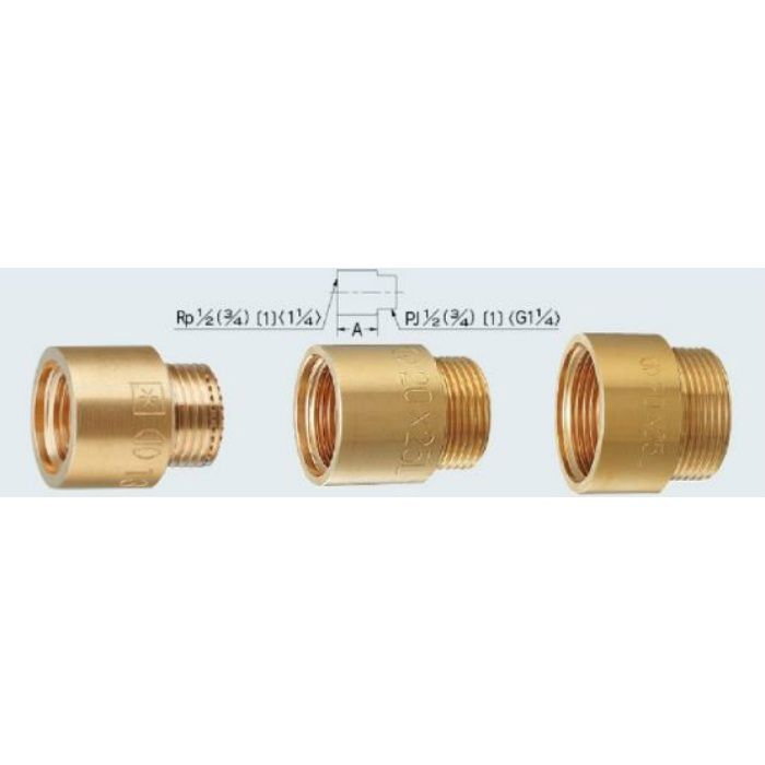 6111-25X20 配管継手 厚口ザルボ