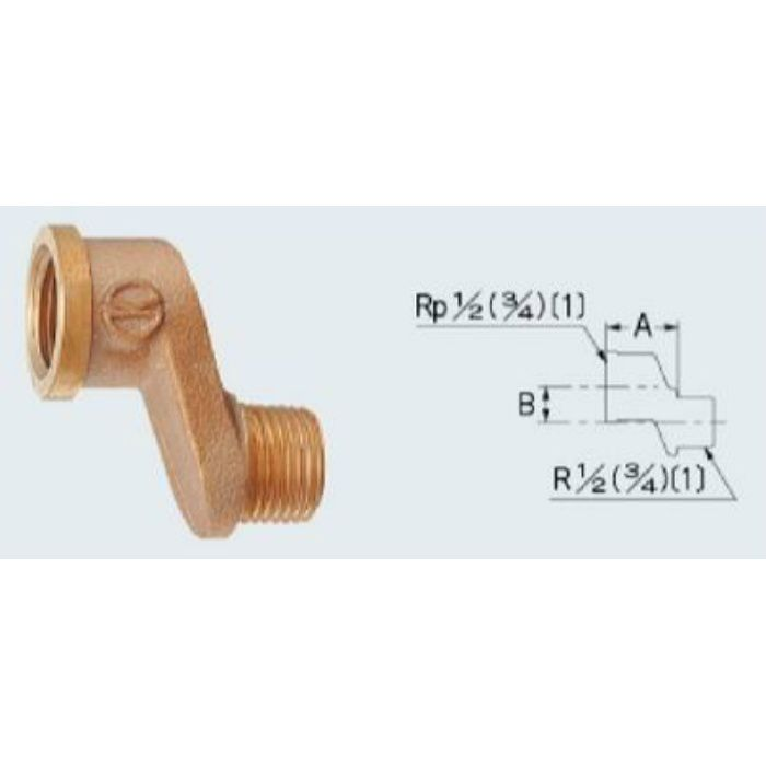 6119-25X10 配管継手 偏芯ザルボ