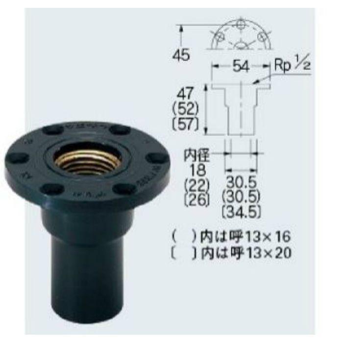 6458-13X13 配管継手 樹脂製ユニット取出し金具