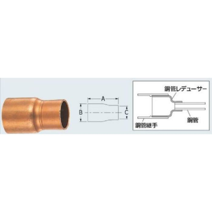 6694-12.7X9.52 配管継手 銅管レデューサー