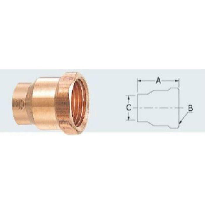 6697-10X12.7 配管継手 銅管内ネジアダプター