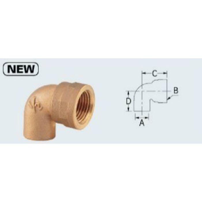 619-30-1322 配管継手 銅管用水栓エルボ//13×22.22