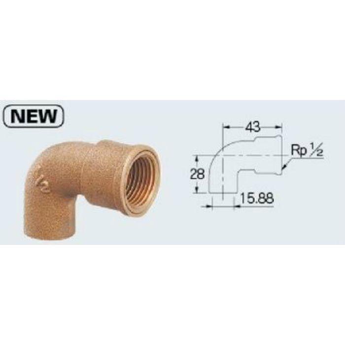 619-31-1315 配管継手 銅管用首長水栓エルボ//13×15.88