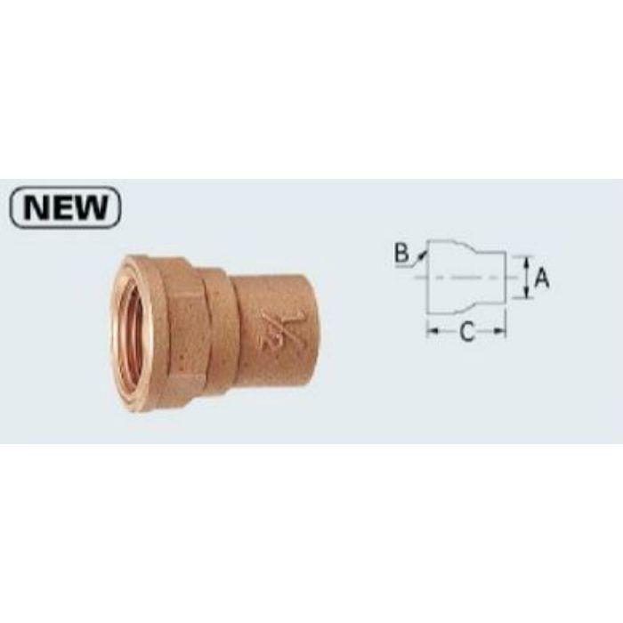 619-34-1322 配管継手 銅管用水栓ソケット//13×22.22
