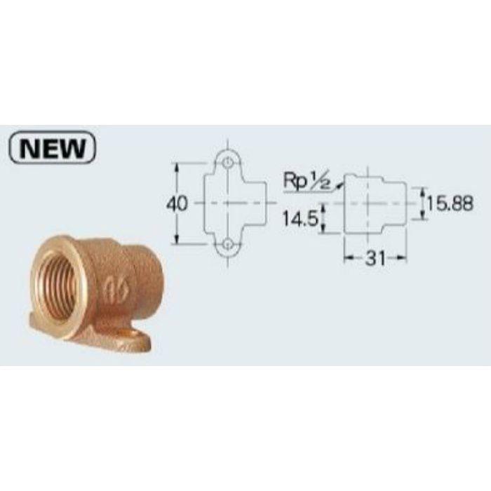 619-35-1315 配管継手 銅管用座付水栓ソケット//13×15.88