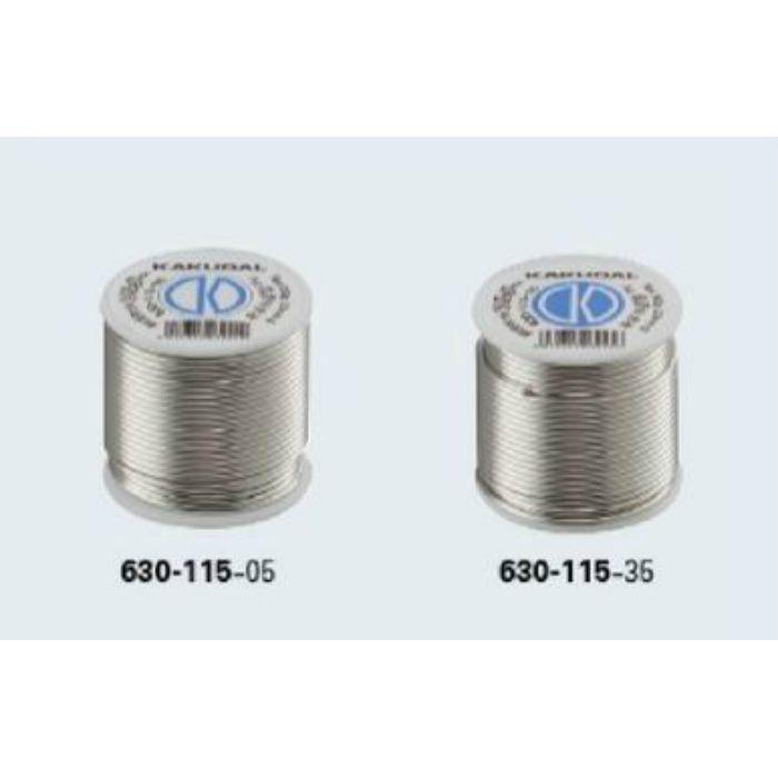 630-115-05 配管継手 ソルダー(銀入)//0.5%