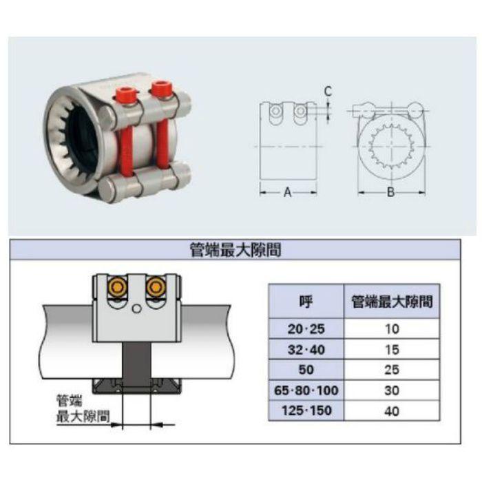 649-855-25 配管継手 鋼管用カップリング(UNI-GRIP)