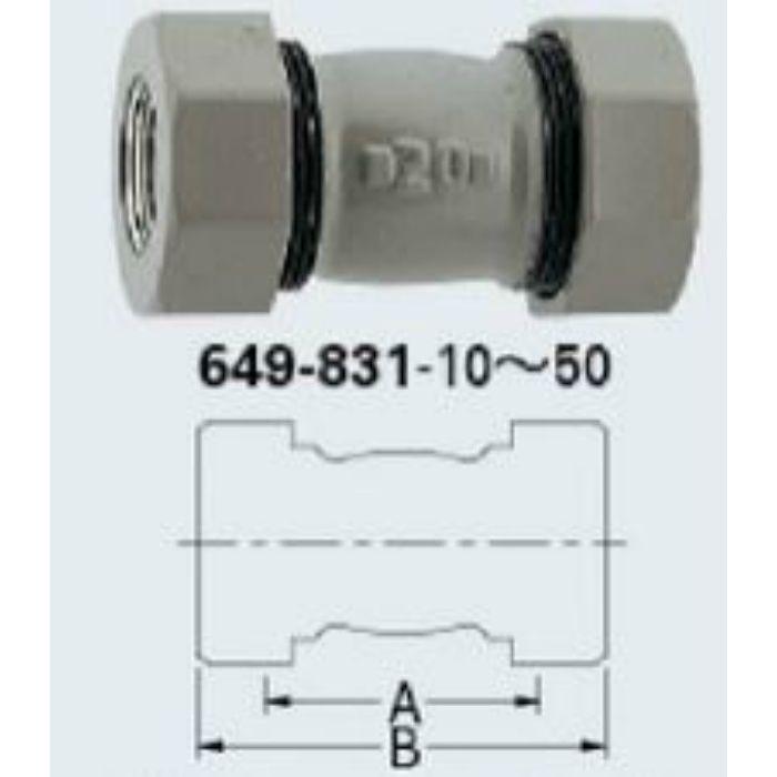 649-831-10 配管継手 3管兼用ジョイントソケット