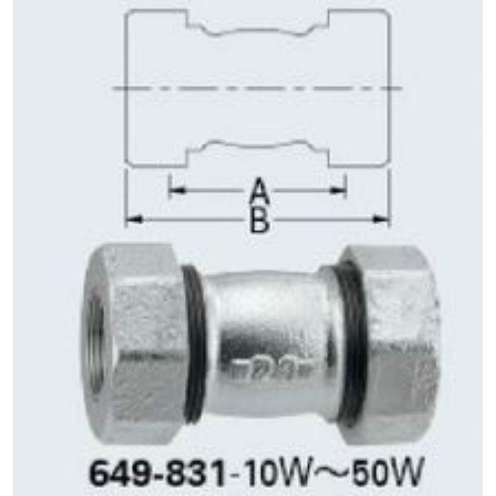 649-831-25W 配管継手 3管兼用ジョイントソケット(白)