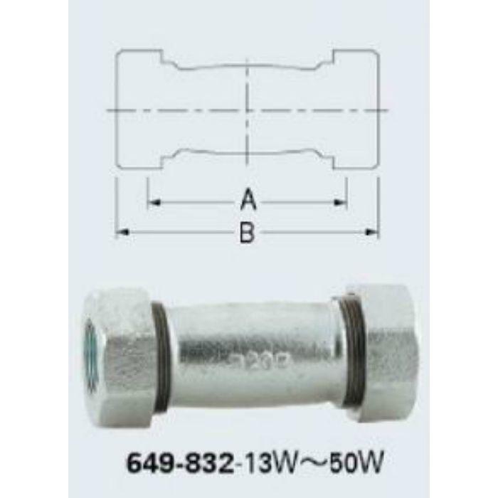 649-832-50W 配管継手 3管兼用ジョイントロングソケット(白)