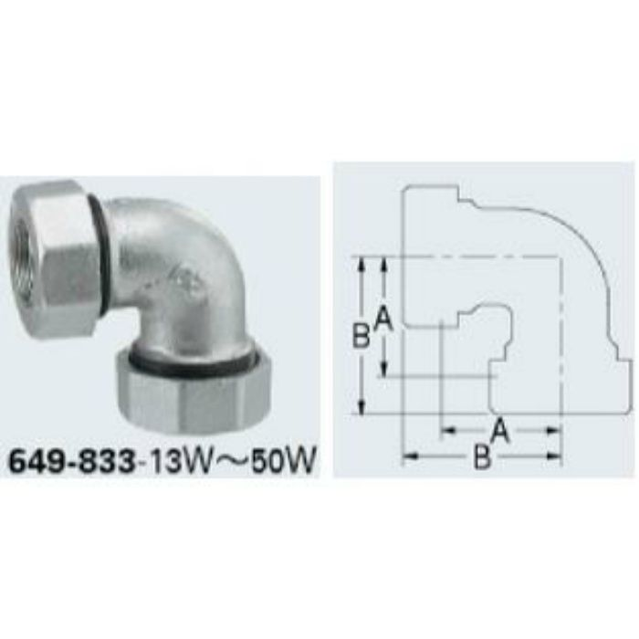 649-833-20W 配管継手 3管兼用ジョイントエルボ(白)