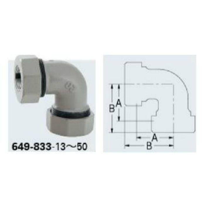 649-833-50 配管継手 3管兼用ジョイントエルボ
