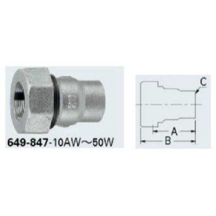 649-847-25W 配管継手 3管兼用ジョイントメスアダプター(白)