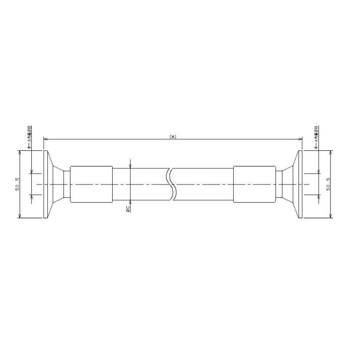 691-33-AX1500 工場設備継手 サニタリーホース 1500mm