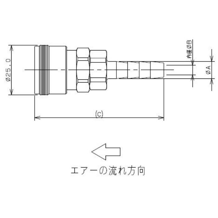 518-32-20X1/4 工場設備継手 タケノコソケット