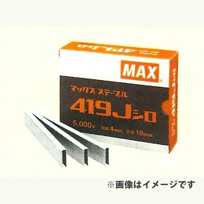 マックス ステープル 219F (小箱) 白 2mm×19mm 微細な柄の岩綿吸音板用