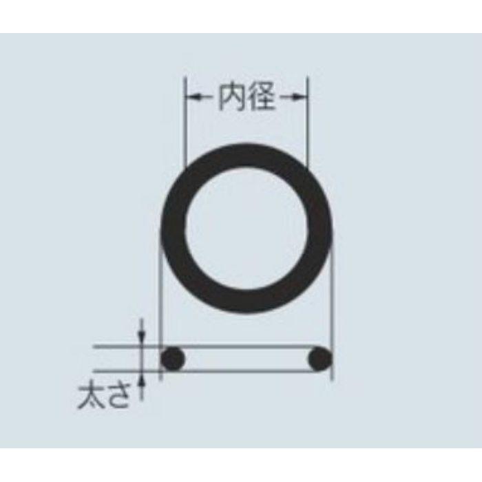 794-85-21 パッキン・Oリング 補修用Oリング