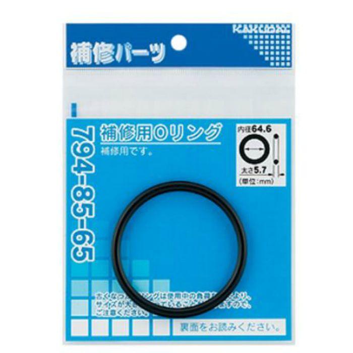 794-85-102 パッキン・Oリング 補修用Oリング