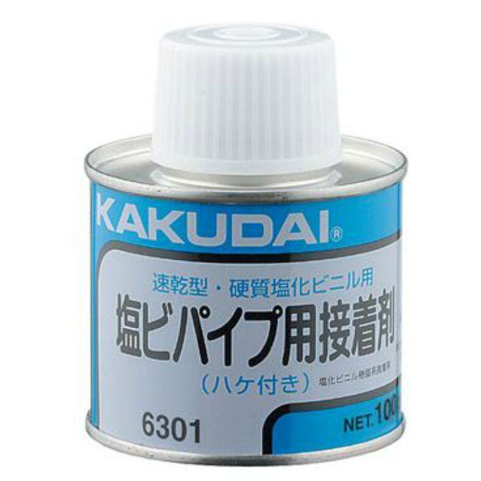 6301 塩ビパイプ用接着剤 塩ビパイプ接着剤(100g入・ハケつき)