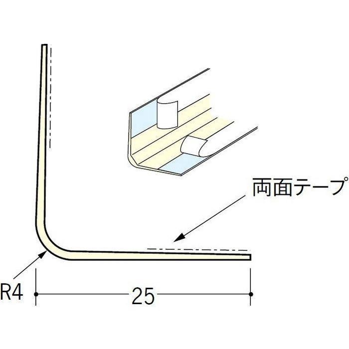 ペンキ・クロス下地材 出隅 ビニール 4Rコーナー25テープ付 ミルキー 3m  01201-2