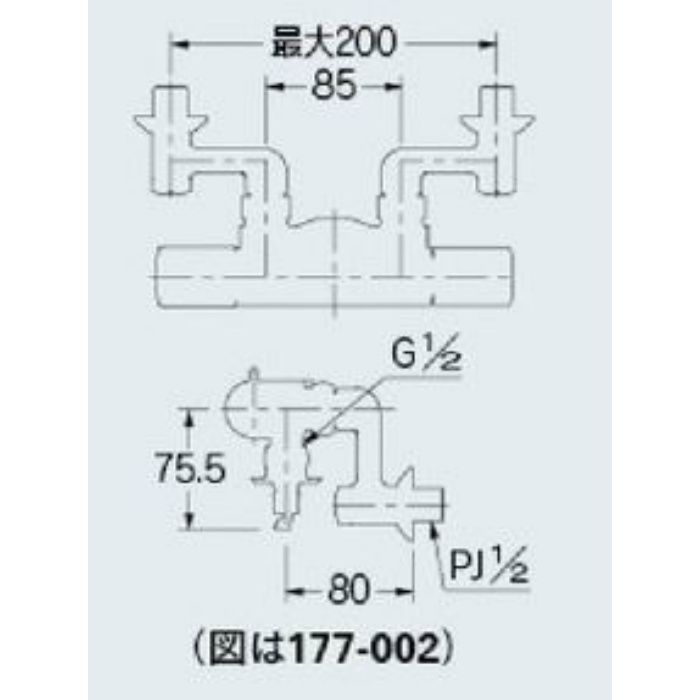 177-002 洗濯機用サーモスタット混合栓 ストッパーつき