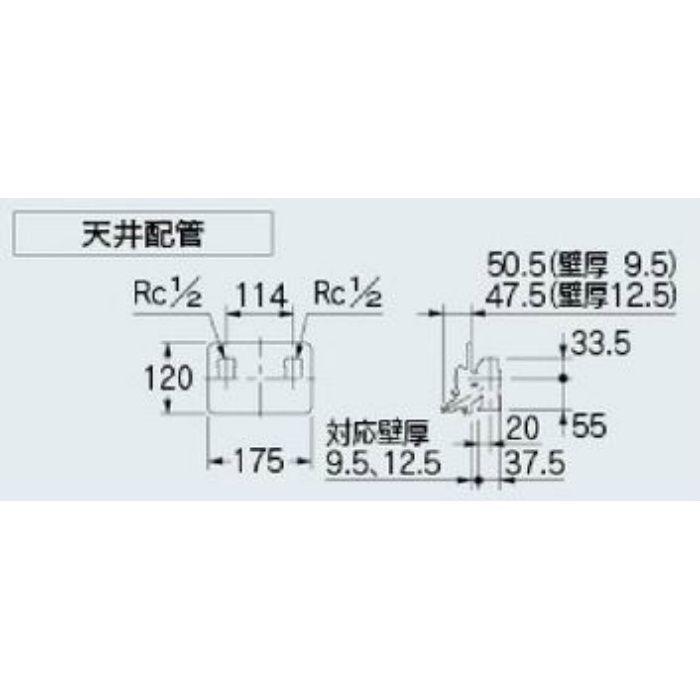 127-103K-W 洗濯機用混合栓 天井配管用