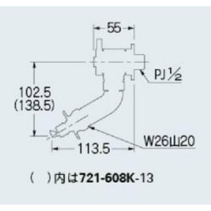 721-608-13 洗濯機用水栓 ストッパー・水撃低減つき