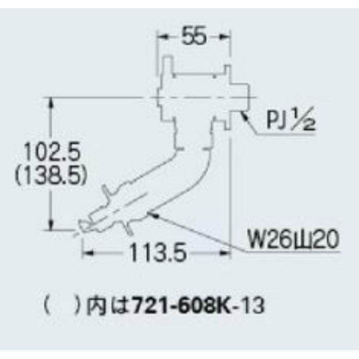 721-608K-13 洗濯機用水栓 ストッパーつき