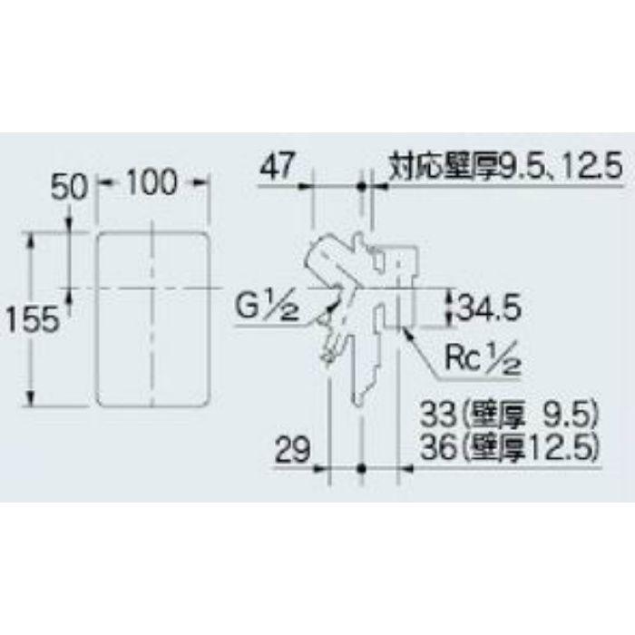 731-015 洗濯機用水栓