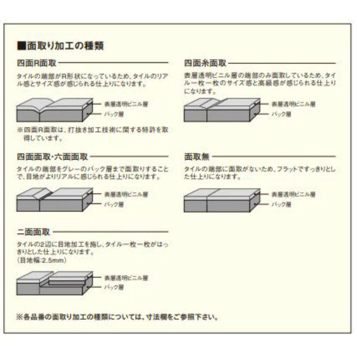PWT2334 複層ビニル床タイル  FT ロイヤルウッド(ロイヤルウッド・ミックス) ミックスグラデーションオーク 3.0mm厚