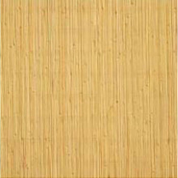 PWT2446 複層ビニル床タイル  FT ロイヤルウッド 籐 3.0mm厚