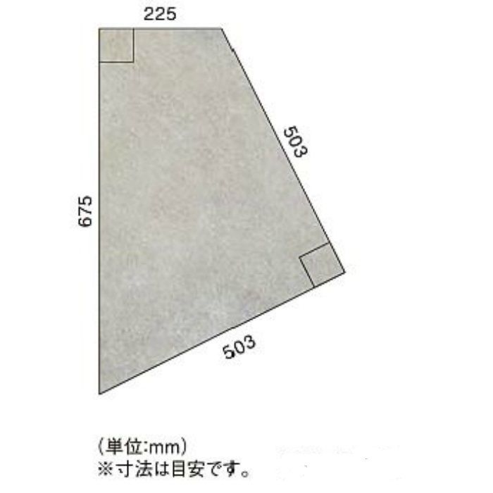 PST2002 複層ビニル床タイル  FT ロイヤルストーン(ロイヤルストーン・テトラ) パレストーン 3.0mm厚