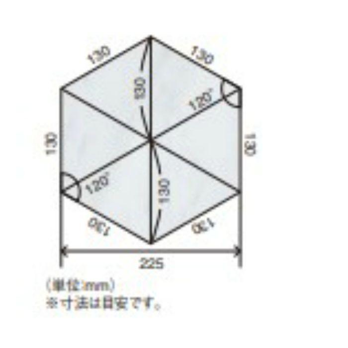 PST2038 複層ビニル床タイル  FT ロイヤルストーン(ロイヤルストーン・ヘキサ) カララホワイト 3.0mm厚