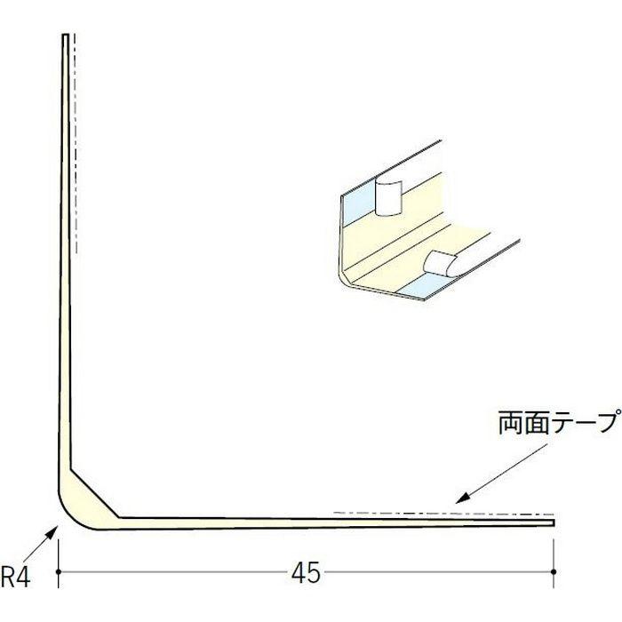 ペンキ・クロス下地材 出隅 ビニール L型コーナー45テープ付 ミルキー 2.73m  01231-1