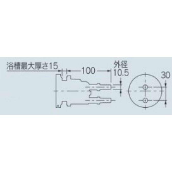 415-022 一口循環金具(ペアホース用) 10A