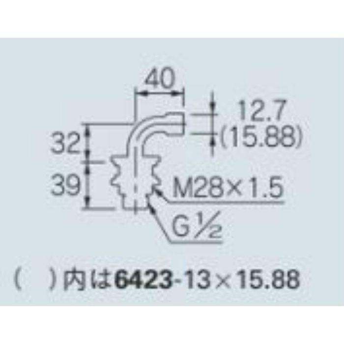 6423-13X15.88 ユニットバス貫通金具
