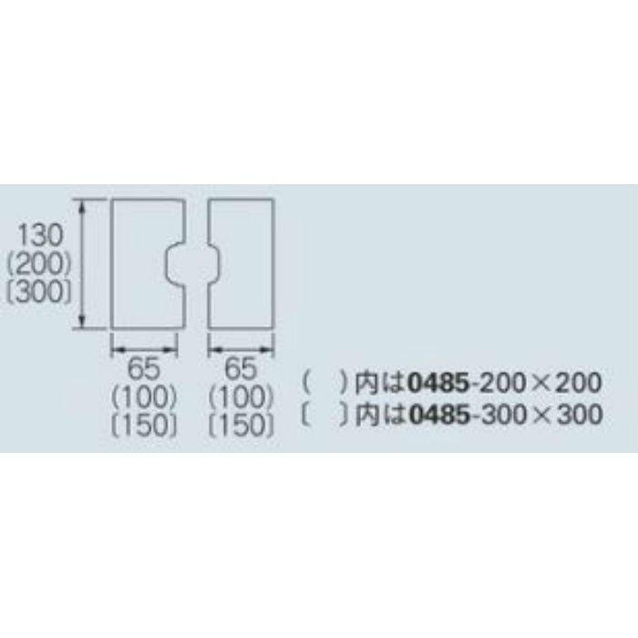 0485-200X200 循環金具用化粧カバー