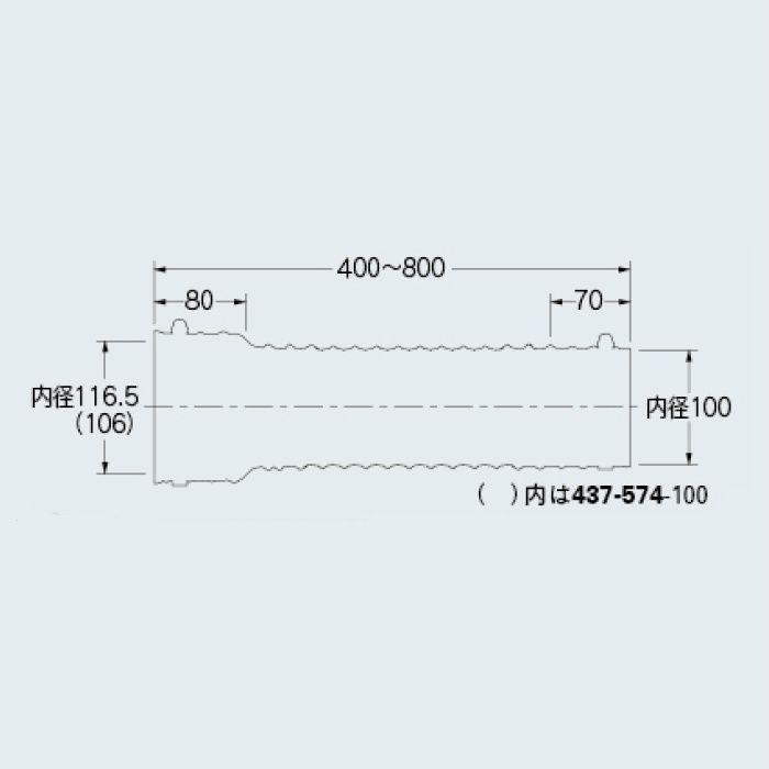 437-574-100 換気扇用フレキジョイント(スパイラルダクト用)