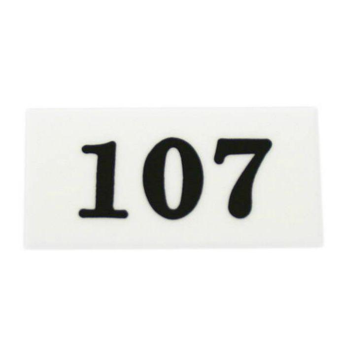 UP357-107 サインプレート 部屋番号