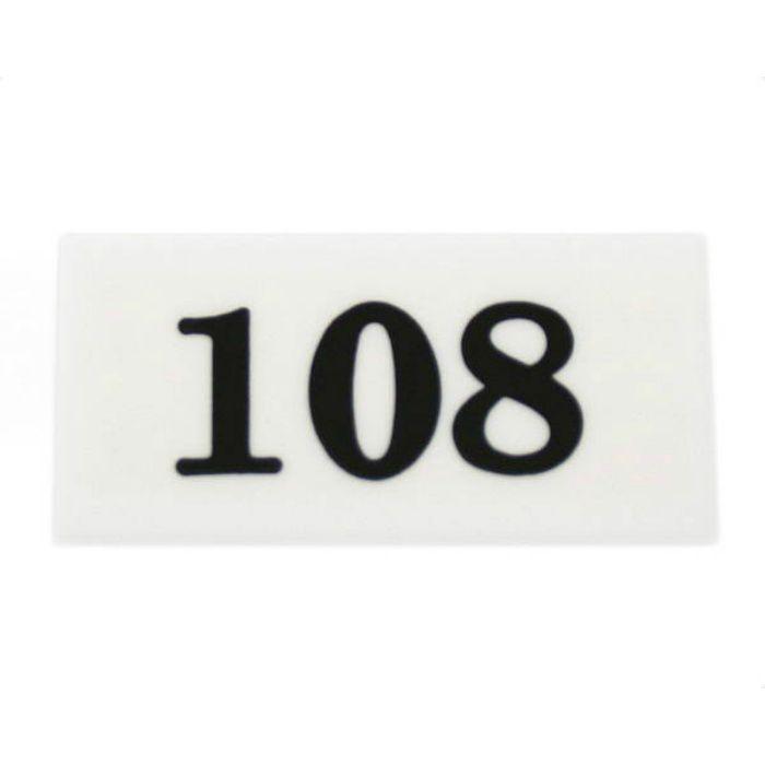 UP357-108 サインプレート 部屋番号